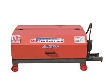 GT4-12H数控液压调直切断机