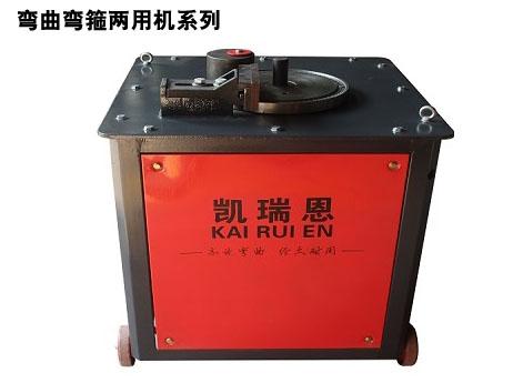 KRE-32E 铁路梁场专用弯曲弯箍机