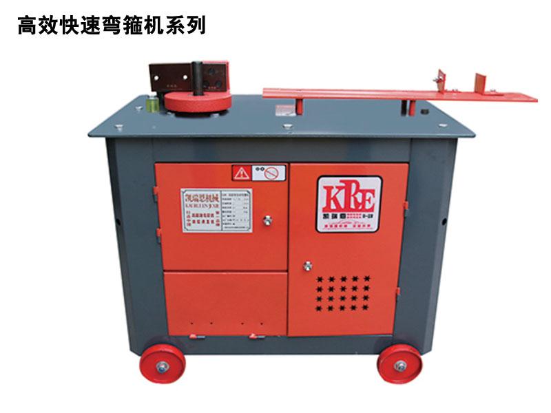 KRE-26A 商业地产梁场专用弯箍机