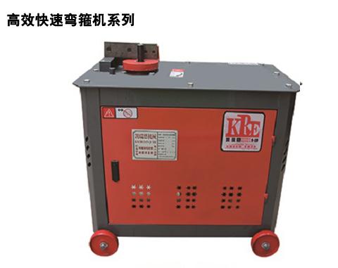 KRE-22A城中村改造梁场专用弯箍机