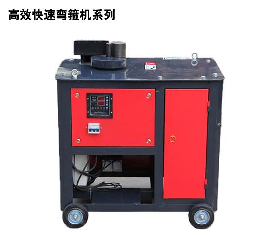 KRE-26D 商业地产梁场专用弯箍机