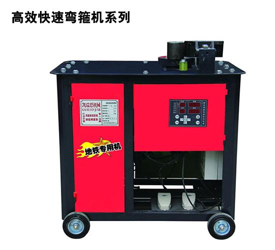 KRE-23A 商业地产梁场专用弯箍机