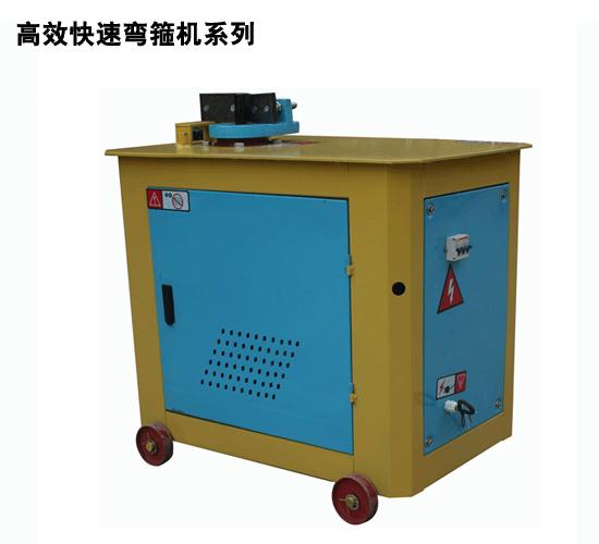 GW-22B 城中村改造梁场专用弯箍机