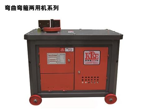 KRE-28A 住宅小区梁场专用弯箍机