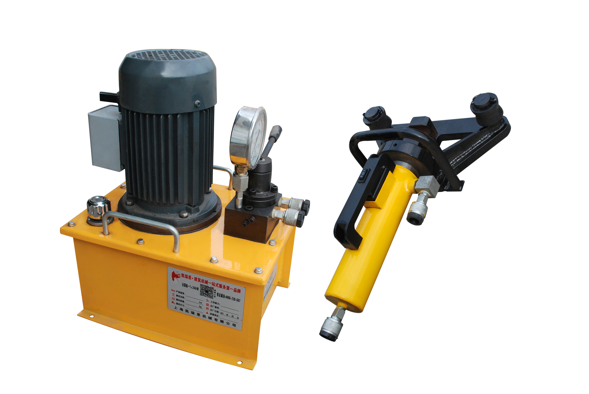 32SW-A手提液压弯曲机