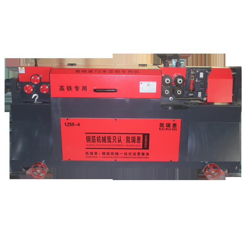 高端钢筋加工厂专用12M-4型高精度变频钢筋调直切断机
